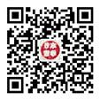 日本留学公众微信