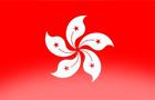 香港留学条件是什么