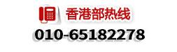 香港留学需要考虑香港留学费用,香港留学条件