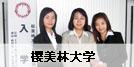 日本留学需要考虑日本留学费用,日本留学条件