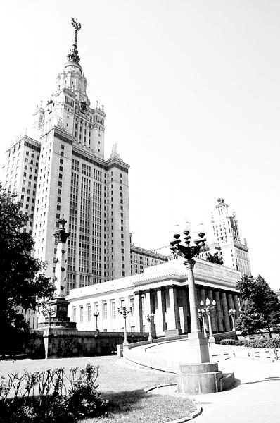俄罗斯大学一角