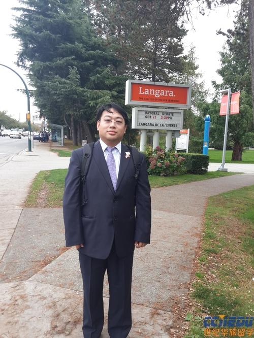 我来到阑加拉学院