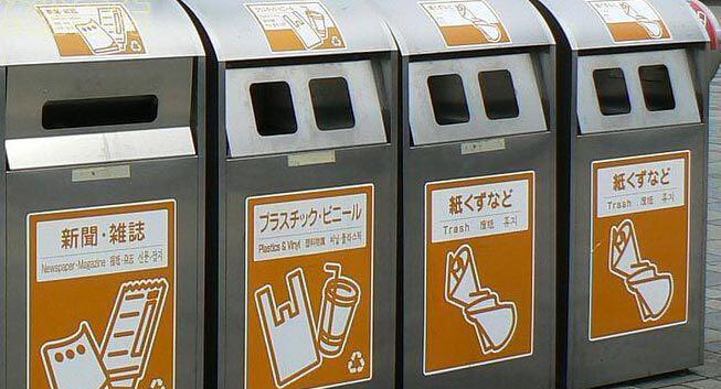 日本留学 垃圾分类