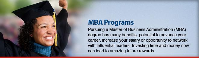 MBA 专业的介绍