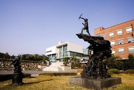 韩国翰林大学