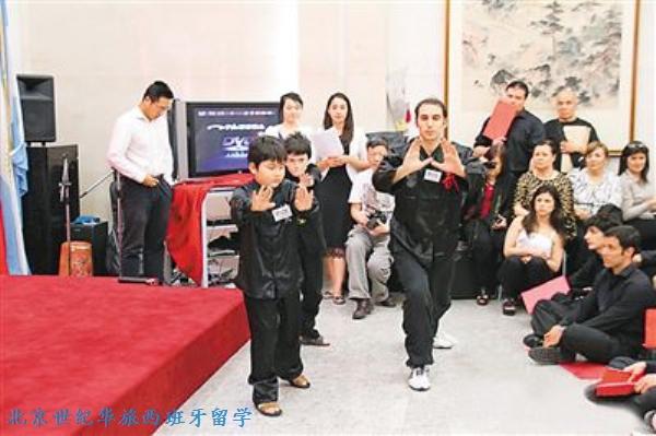 阿根廷学生在表演太极拳。阿根廷学生在表演太极拳。