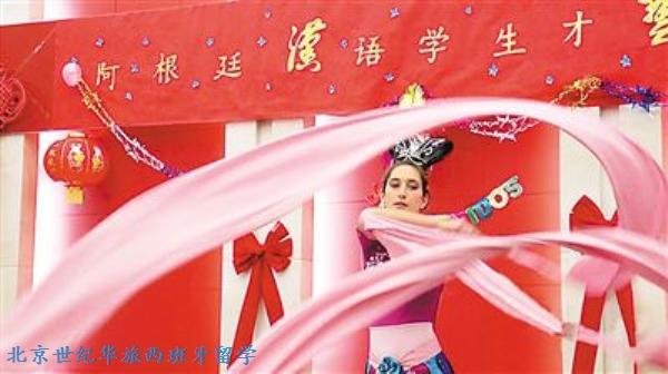 """在我驻阿根廷使馆举行的""""阿根廷汉语学生才艺汇演""""上,罗萨里奥大学学生在表演舞蹈《飞天》。"""