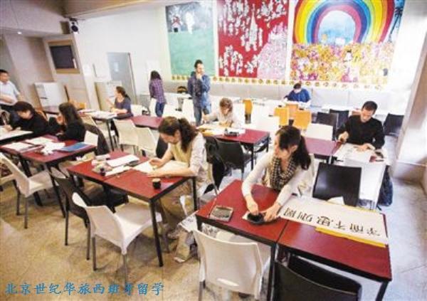 布宜诺斯艾利斯大学孔子学院学生在练习书法。