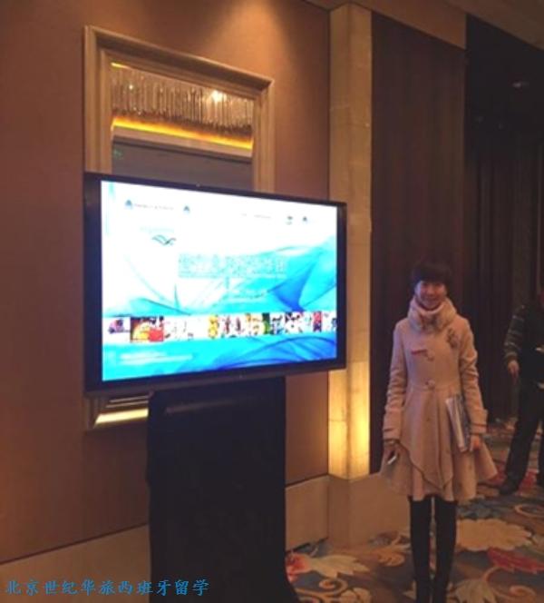 黑鹰在为女总统和中国企业会谈作口译的酒店。
