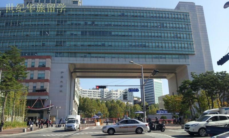 去韩国留学