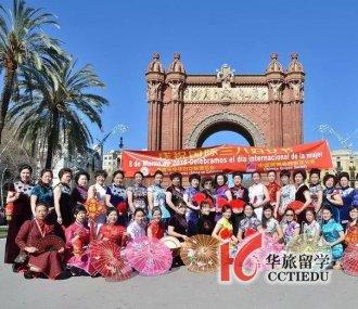 3.8妇女节,中国旗袍点西班牙亮巴塞罗那