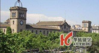 西班牙巴塞罗那大学和巴塞罗那自治大学怎么选