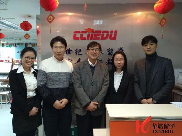 韩国中央大学老师来访世纪华旅留学
