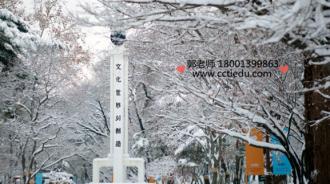 韩国大学——庆熙大学