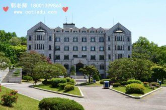 韩国大学——延世大学