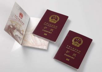 海外留学护照即将过期该怎么办?